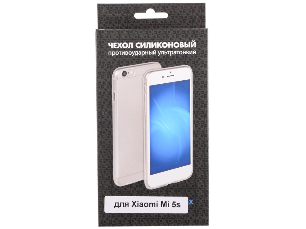 Силиконовый чехол для Xiaomi Mi 5s DF xiCase-06 цена