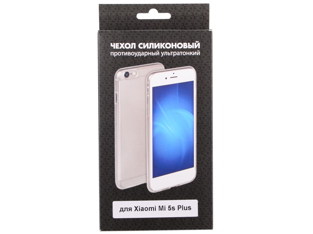 цены Силиконовый чехол для Xiaomi Mi 5s Plus DF xiCase-07