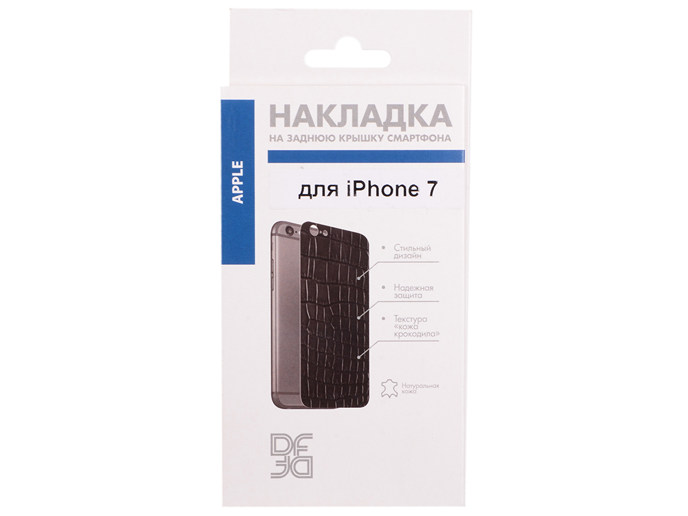 Чехол-накладка для iPhone 7 DF iCover-03 crocodile Black клип-кейс, кожа sid razor blade razor reciprocating 2 one hour shaver electric abs face twin blade reciprocating electric
