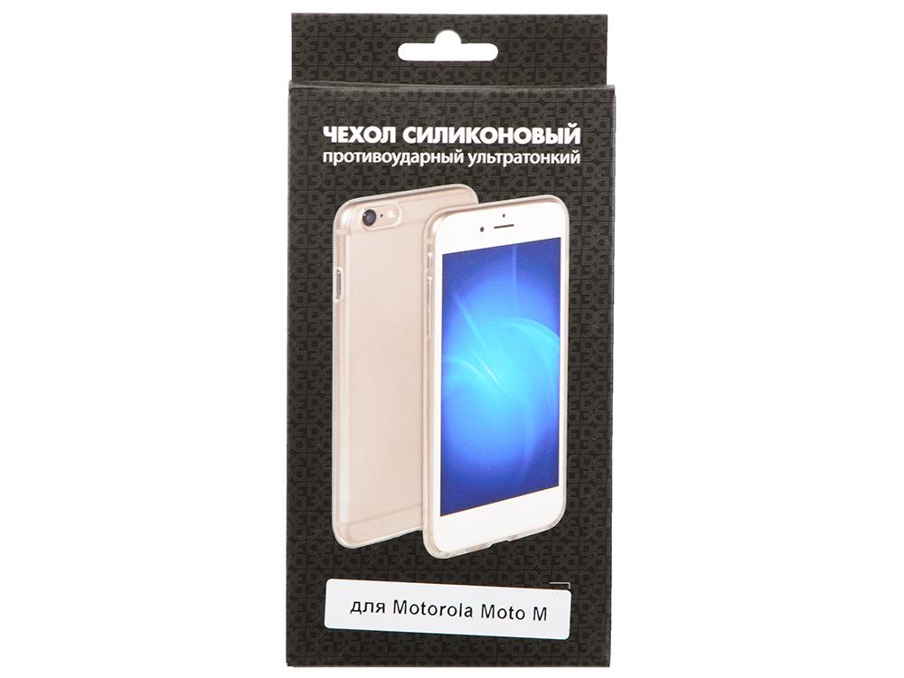 Фото - Чехол-накладка для Motorola Moto M DF mCase-11 клип-кейс, силикон чехол флип кейс motorola flip cover для motorola moto e черный [pg38c01793]