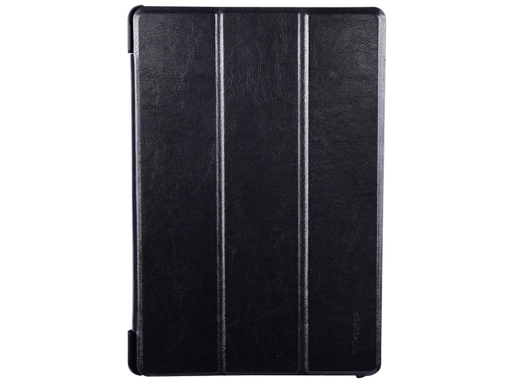 Чехол-книжка для Huawei Media Pad M5 10