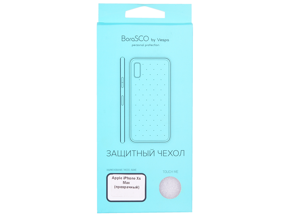 Чехол-накладка для Apple iPhone Xs Max BoraSCO клип-кейс, прозрачный силикон цена