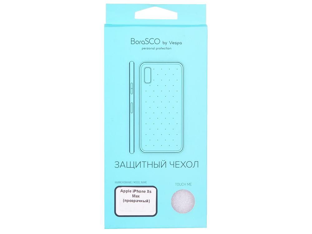 Чехол-накладка для Apple iPhone Xs Max BoraSCO клип-кейс, прозрачный силикон клип кейс bmw iphone xs max силикон black