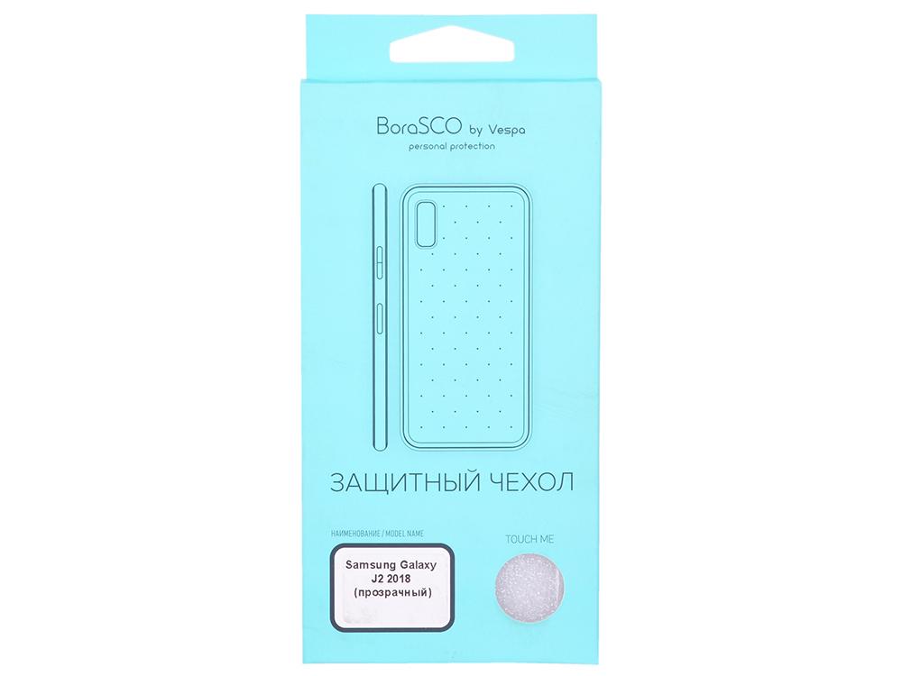 Чехол-накладка для Samsung Galaxy J2 (2018) BoraSCO клип-кейс, прозрачный силикон все цены