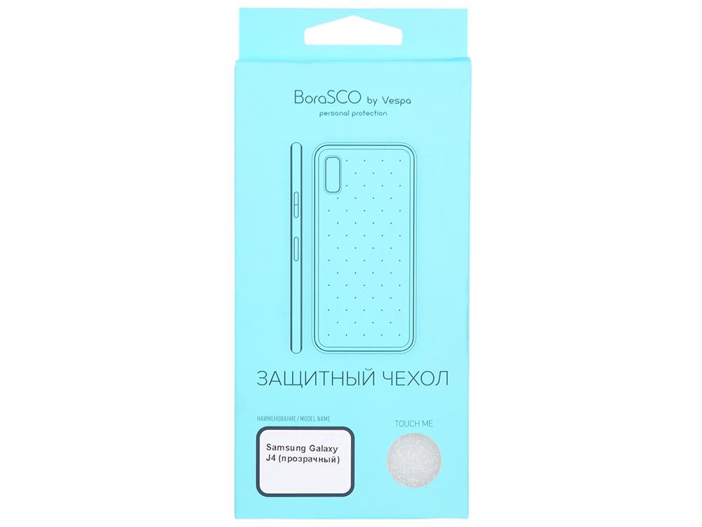 Чехол силиконовый BoraSCO для Samsung Galaxy J4 (прозрачный) все цены