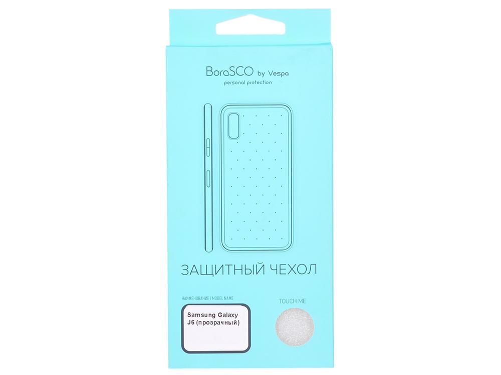 Чехол-накладка для Samsung Galaxy J6 BoraSCO клип-кейс, прозрачный силикон клип кейс oxy fashion fine для samsung galaxy j5 2016 прозрачный