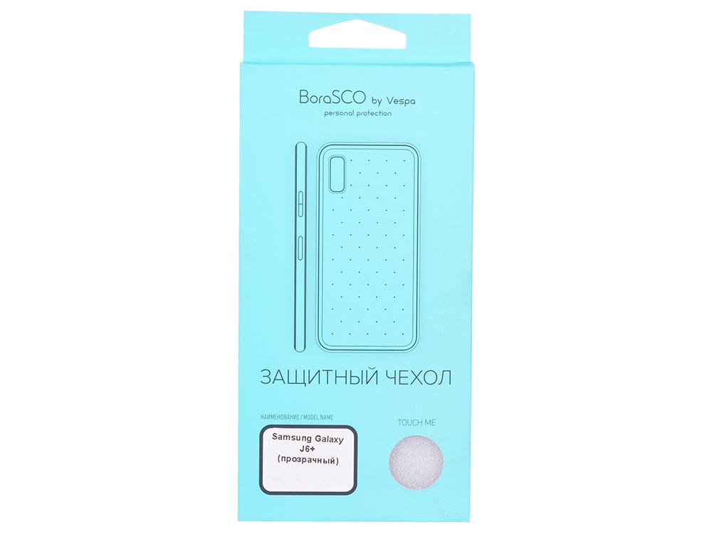 Чехол-накладка для Samsung Galaxy J6+ BoraSCO клип-кейс, прозрачный силикон клип оптический julbo julbo clip optique для googles l