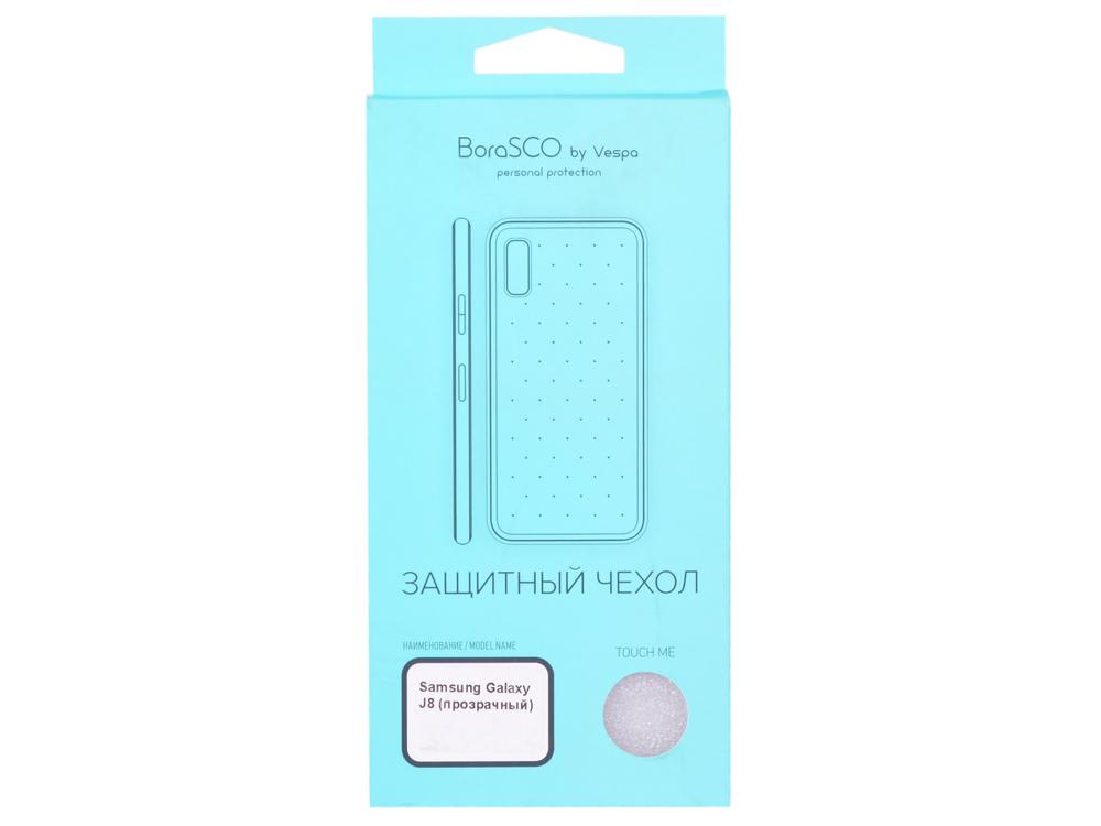 Чехол-накладка для Samsung Galaxy J8 BoraSCO клип-кейс, прозрачный силикон все цены