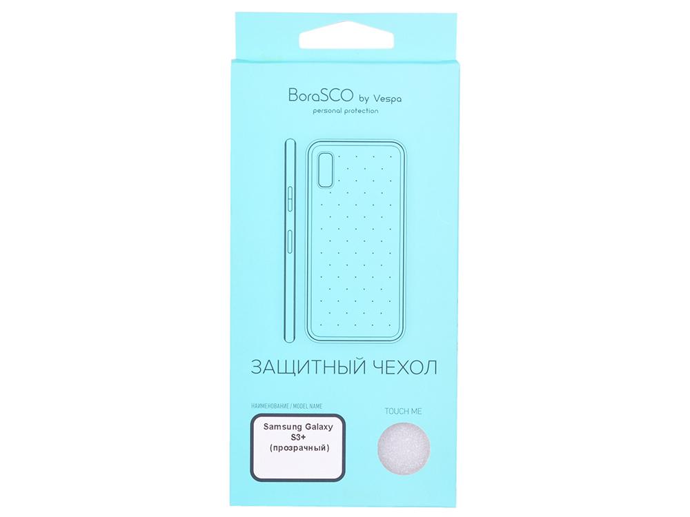 Чехол-накладка для Samsung Galaxy S8+ BoraSCO клип-кейс, прозрачный силикон все цены