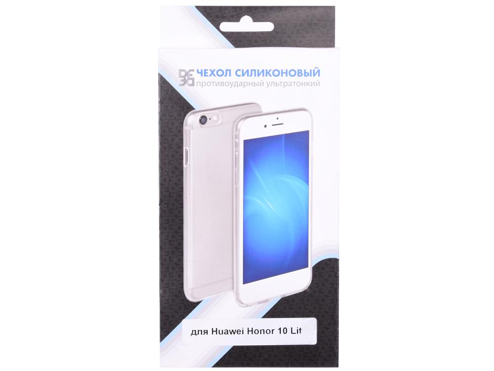 Силиконовый чехол для Huawei Honor 10 Lite DF hwCase-67 не трогайте меня pattern мягкий тонкий тпу резиновый силиконовый гель дело чехол для huawei p8 lite