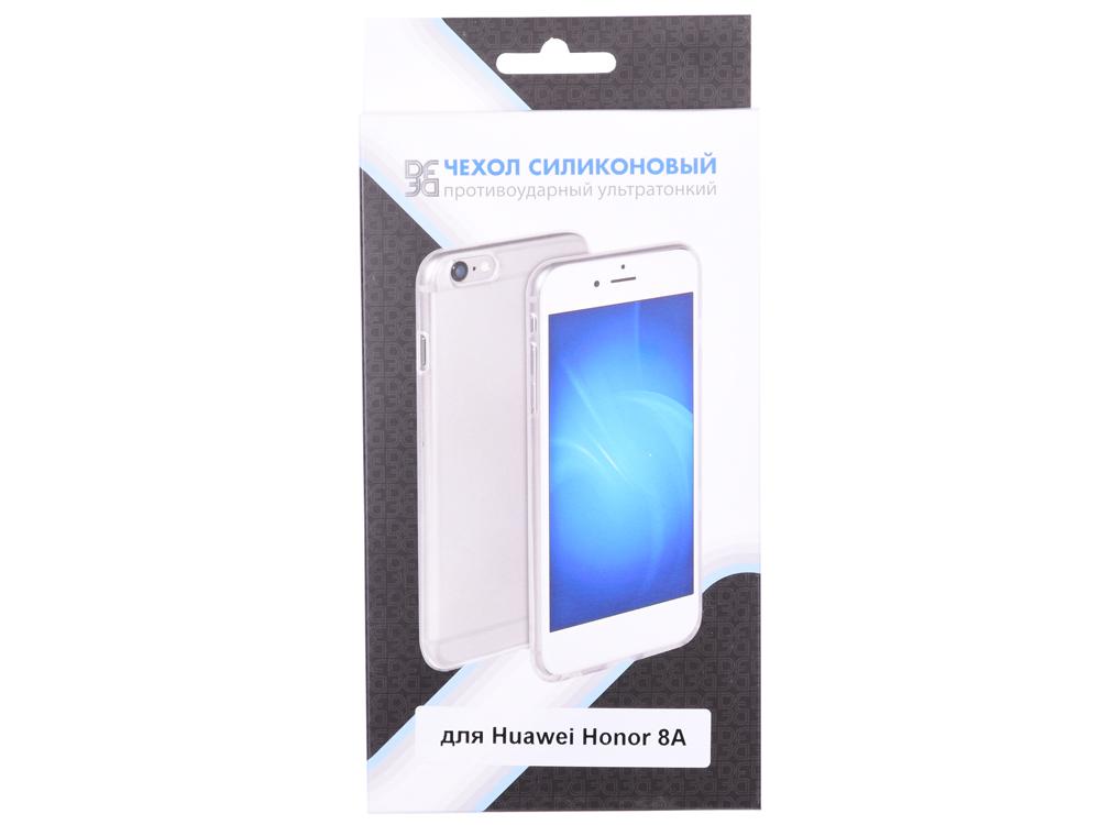 Силиконовый чехол для Huawei Honor 8A DF hwCase-73 чехол силиконовый для huawei y3 2017