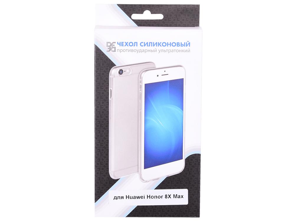 Силиконовый чехол для Huawei Honor 8X Max DF hwCase-68 силиконовый чехол для huawei honor view 20 df hwcase 74
