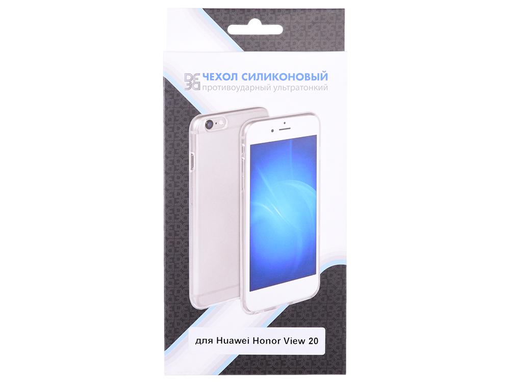 Силиконовый чехол для Huawei Honor View 20 DF hwCase-74 силиконовый чехол для huawei honor 10 df hwcase 56