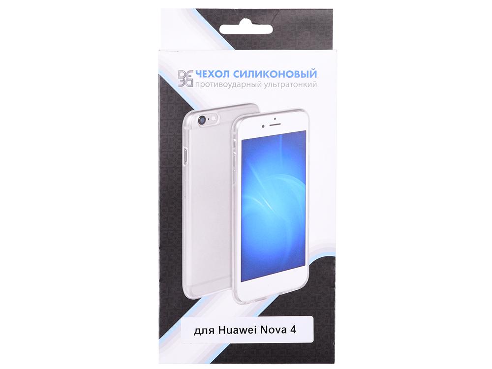 Силиконовый чехол для Huawei Nova 4 DF hwCase-72 силиконовый чехол для huawei honor view 20 df hwcase 74