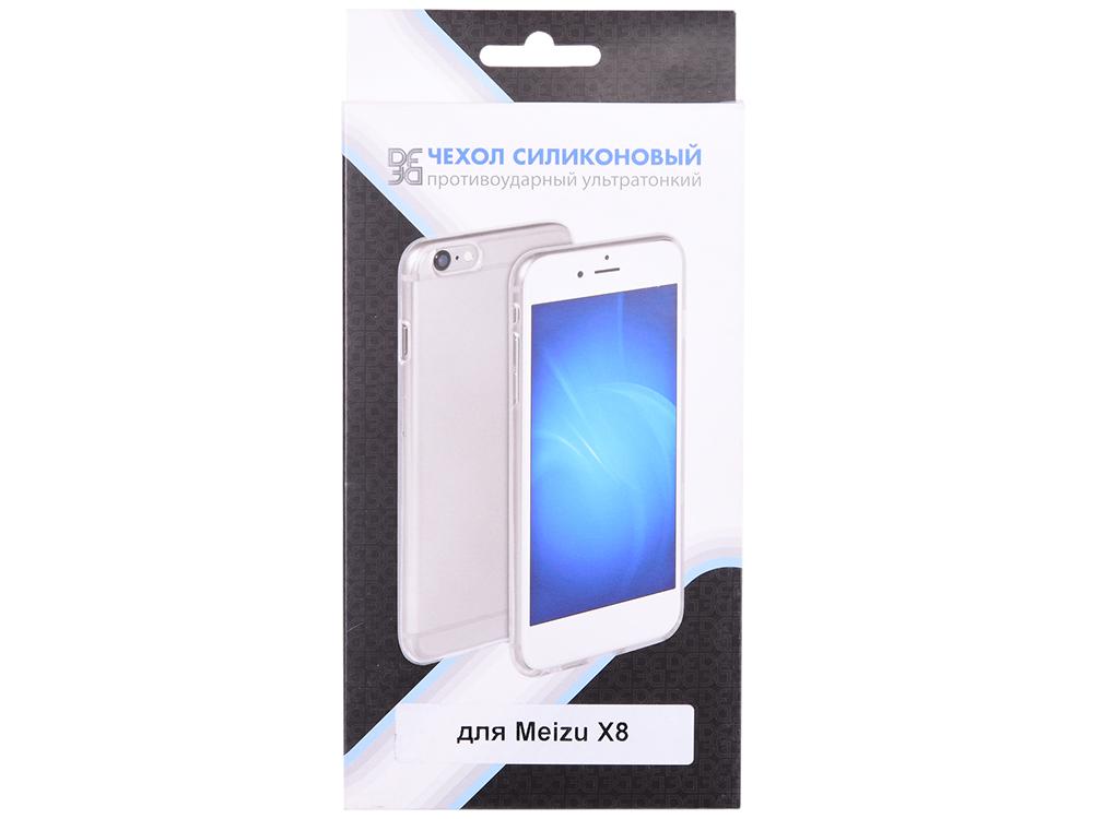 Силиконовый чехол для Meizu X8 DF mzCase-29 чехол силиконовый супертонкий df mzcase 03 для meizu m2 mini