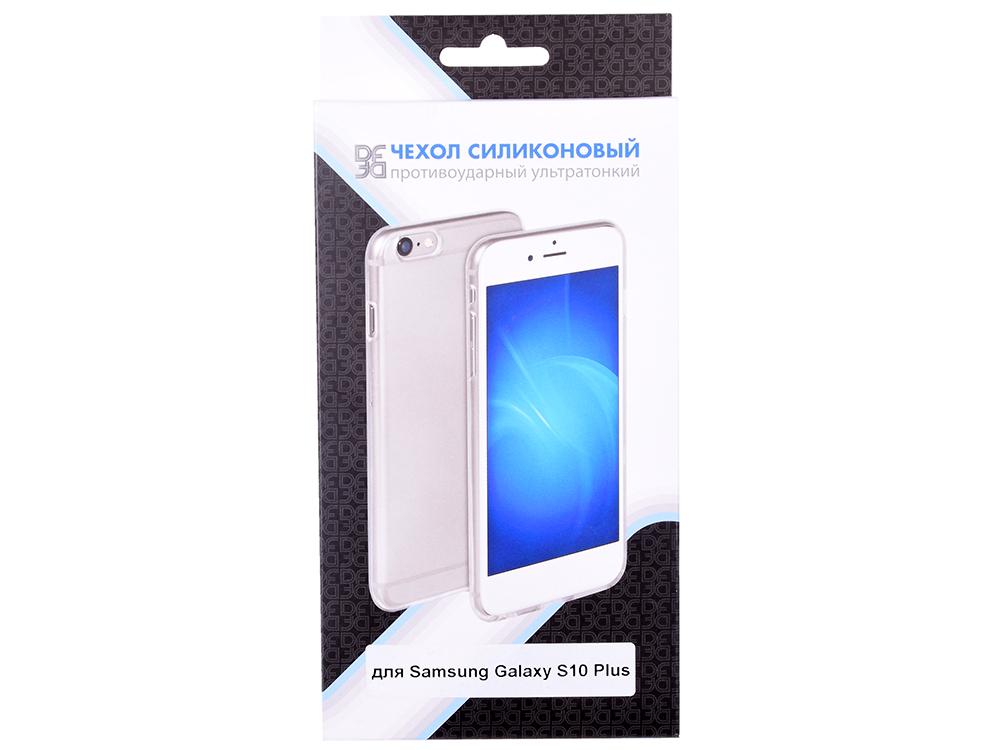 Силиконовый чехол для Samsung Galaxy S10 Plus DF sCase-72 сова pattern мягкий тонкий тпу резиновая крышка силиконовый гель чехол для samsung galaxy alpha g850