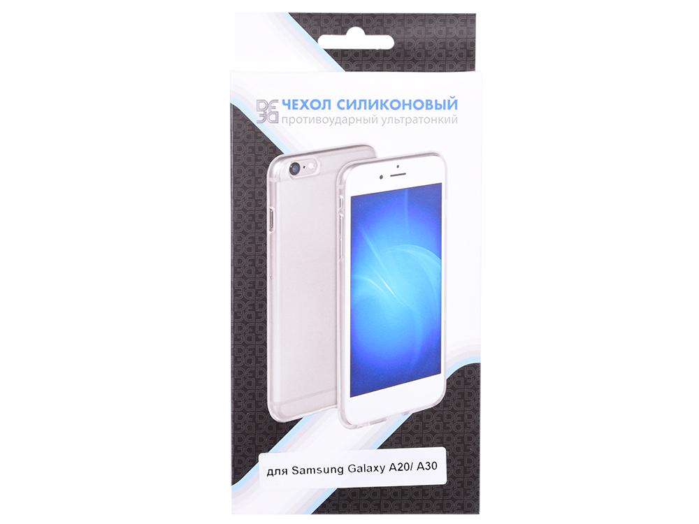 Чехол для Samsung Galaxy A20/A30 DF sCase-75 чехол samsonite чехол для чемодана 75 см travel accessor v