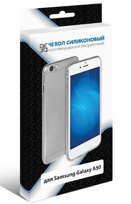 Чехол для Samsung Galaxy A50 DF sCase-76 стоимость