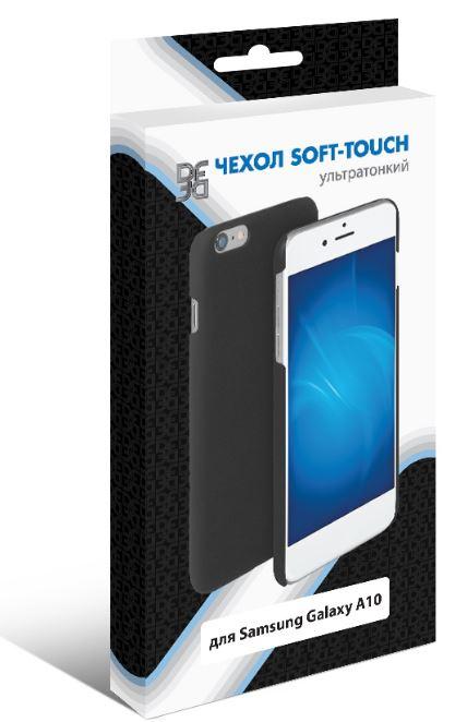 Чехол soft-touch для Samsung Galaxy A10 DF sSlim-35 аксессуар чехол df для samsung galaxy a70 soft touch black sslim 36