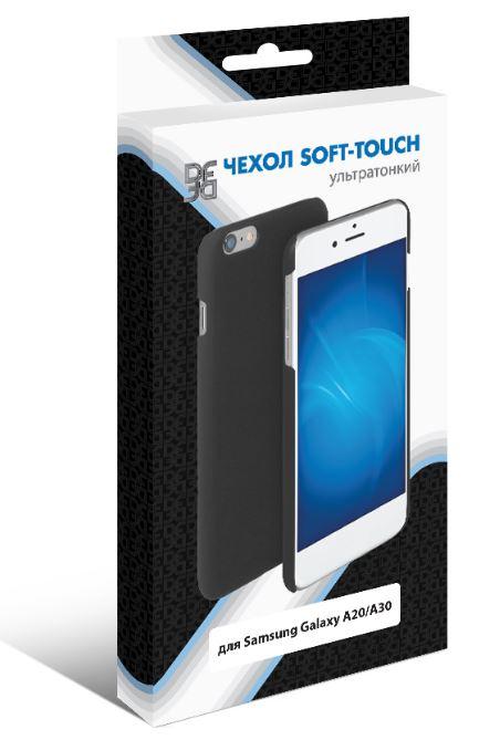 Чехол soft-touch для Samsung Galaxy A20/A30 DF sSlim-38 аксессуар чехол df для samsung galaxy a70 soft touch black sslim 36
