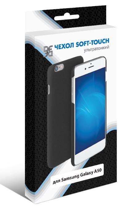 Чехол soft-touch для Samsung Galaxy A50 DF sSlim-37 аксессуар чехол для samsung galaxy j8 2018 gurdini soft touch silicone black 907522