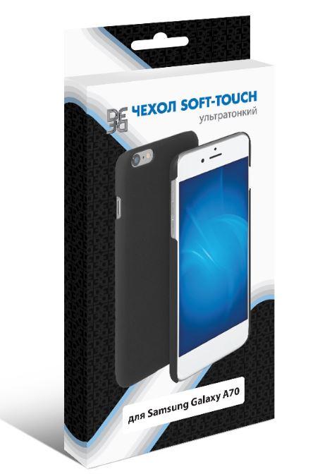 Чехол soft-touch для Samsung Galaxy A70 DF sSlim-36 аксессуар чехол df для samsung galaxy a70 soft touch black sslim 36