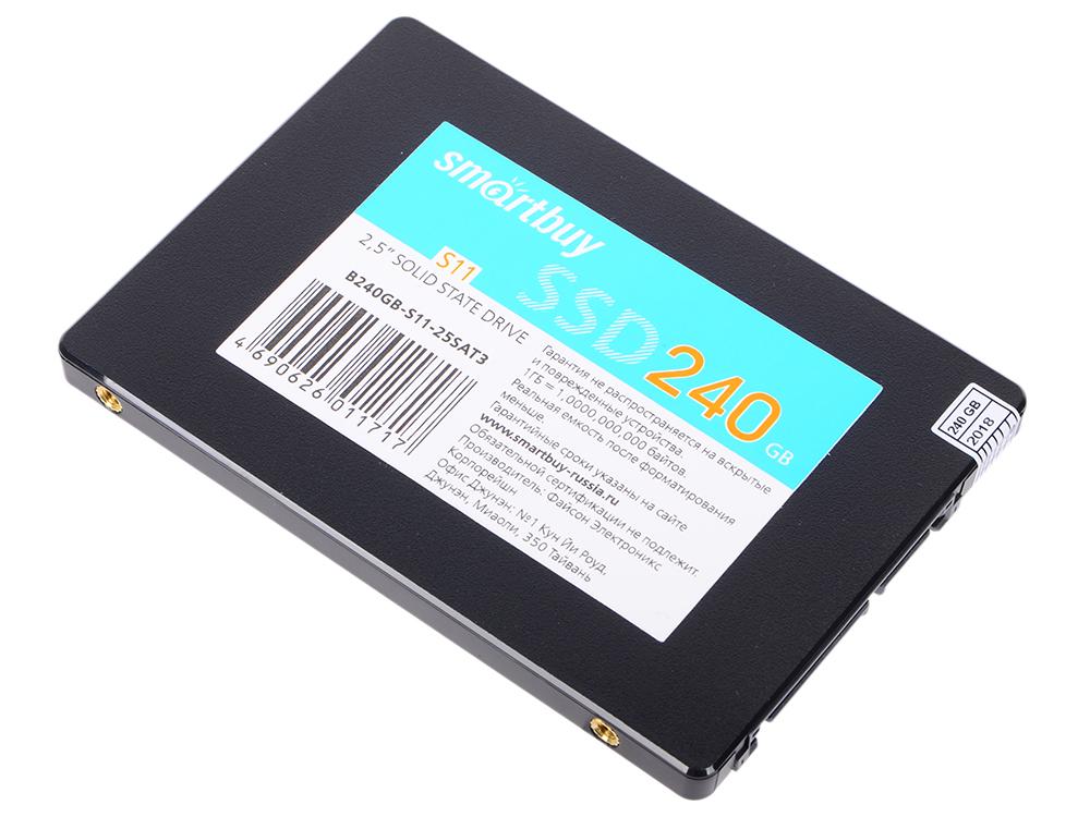 SB240GB-S11-25SAT3