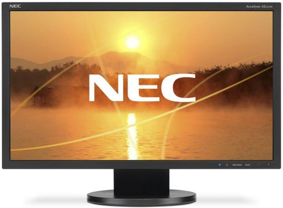Монитор Nec AccuSync AS222Wi-BK 22 Black 1920 x 1080 (16:9) / 60Hz / AН-IPS / 5ms / VGA, DVI монитор 22 samsung s22e650d ips led 1920x1080 5ms vga dvi displayport