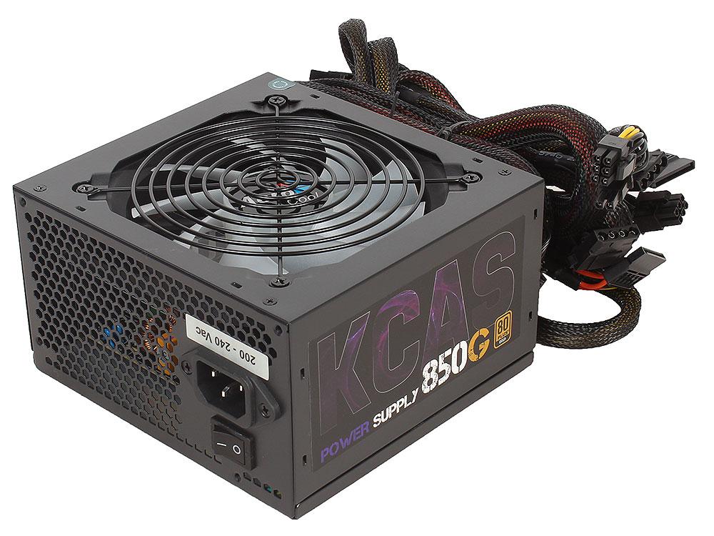 KCAS-850G