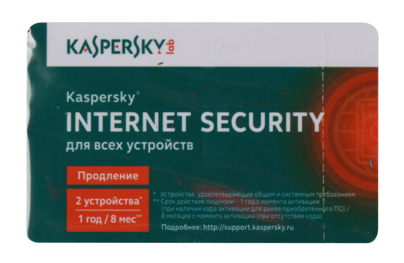 Программное обеспечение Kaspersky Internet Security Multi-Device Russian Edition. 2-Device 1 year Renewal Card (KL1941ROBFR)