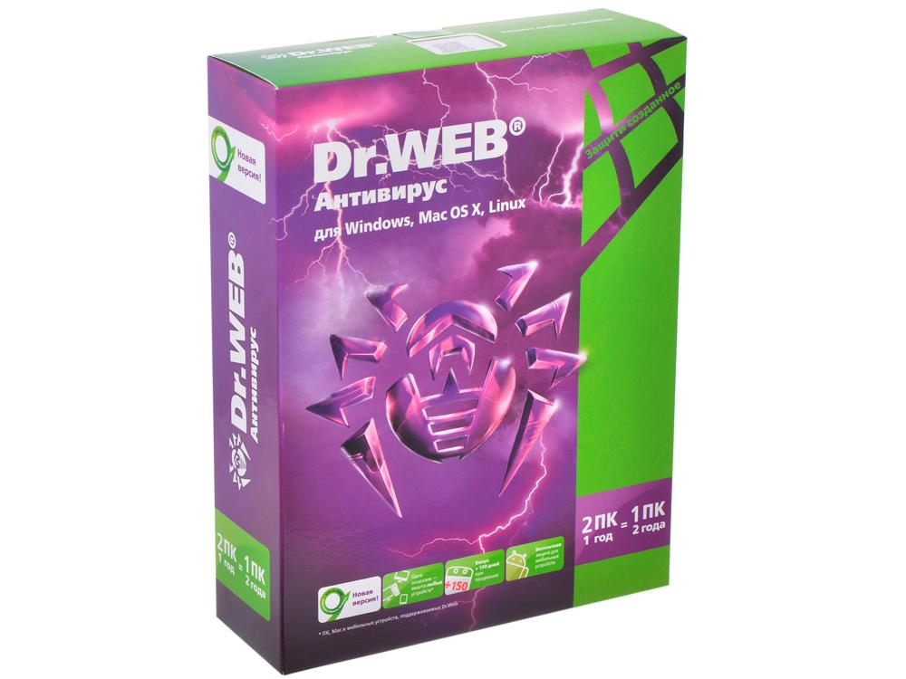 Антивирус Dr. Web для Windows (BHW-A-12M-2-A3) в картонной упаковке, на 12 мес, на 2 Пк. антивирус тест