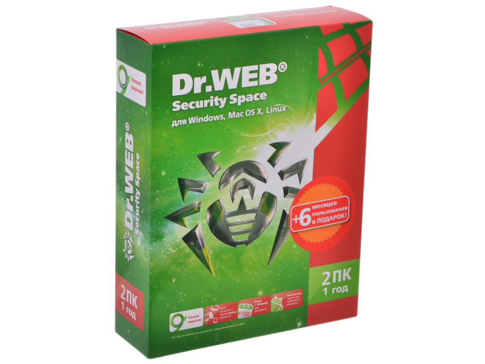 Антивирус Dr. Web Security Space (BHW-B-12M-2-A3) 2 ПК на 12 мес riki cervia