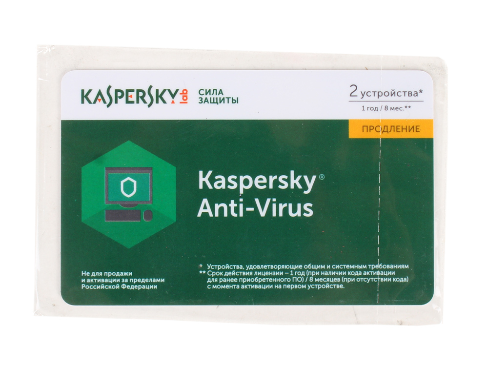 Программное обеспечение Kaspersky Anti-Virus Russian Edition. 2-Desktop 1 year Renewal Card (KL1171ROBFR)