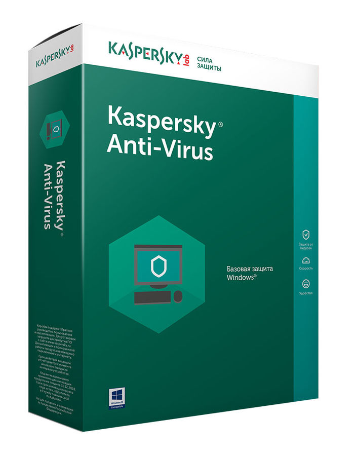 Программное обеспечение Kaspersky Anti-Virus Russian Edition. 2-Desktop 1 year Base Box (KL1171RBBFS) цены