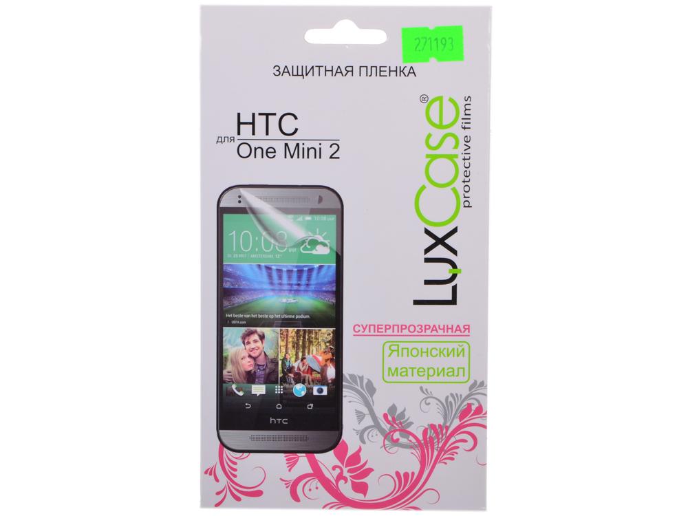 Защитная пленка LuxCase для HTC One Mini 2 (Суперпрозрачная) аксессуар защитная пленка для motorola moto e5 plus luxcase суперпрозрачная 52131
