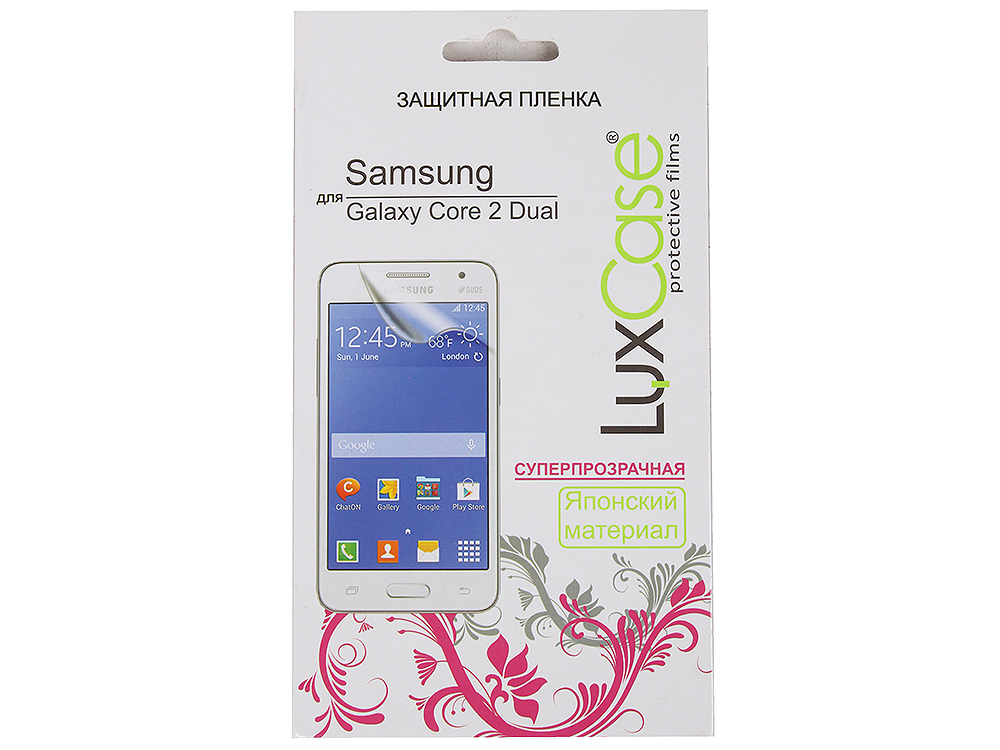 Защитная пленка LuxCase для Samsung Galaxy Core 2 Dual (Суперпрозрачная) аксессуар защитная пленка для motorola moto e5 plus luxcase суперпрозрачная 52131