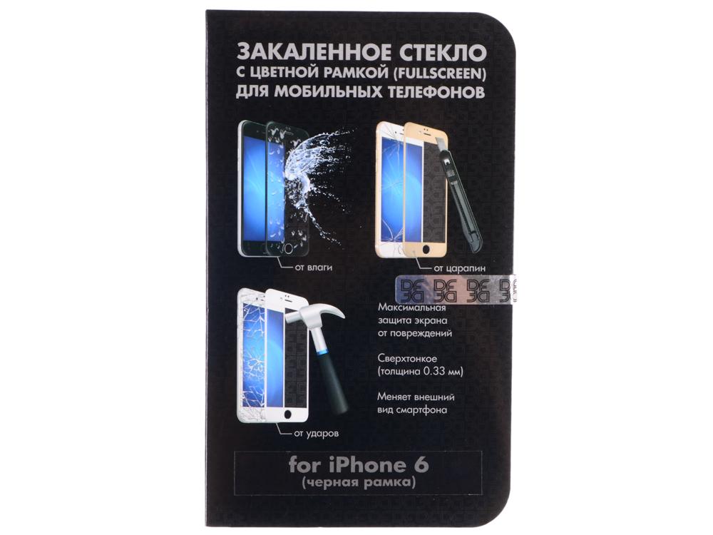 Защитное стекло для Apple iPhone 6 с цветной рамкой DFiColor-03(Black) цена