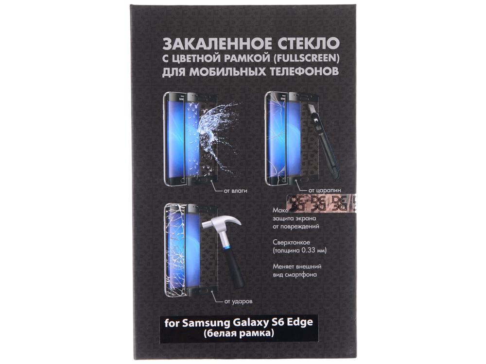 Защитное стекло для Samsung Galaxy S6 Edge с цветной рамкой (white), DF защитное стекло для samsung g925f galaxy s6 edge onext изогнутое по форме дисплея с прозрачной рамкой