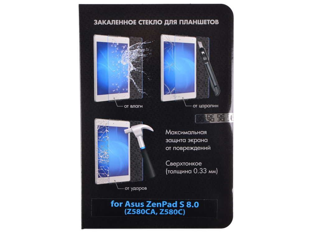 Закаленное стекло для Asus ZenPad S 8.0 (Z580CA, Z580C) DF aSteel-17 case for asus zenpad s 8 0 z580 z580c z580ca 8 tablet stand pu leather cover case for asus zenpad s 8 0 film stylus
