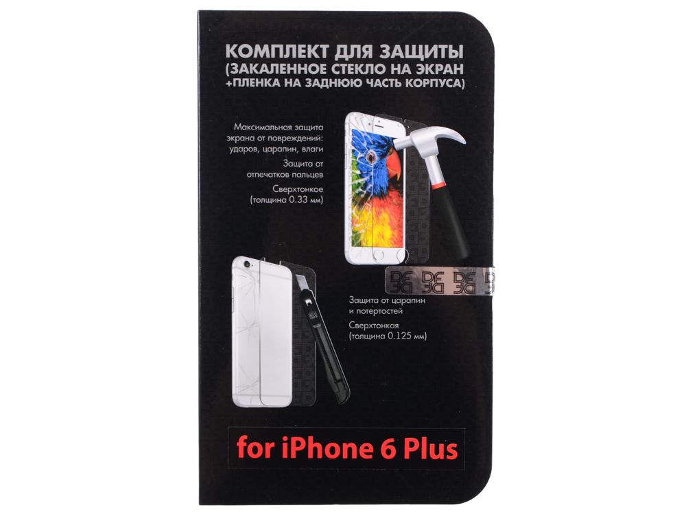 Комплект для защиты iPhone 6 Plus DF iSet-04 комплект для защиты из 2 цветных стекол для iphone 6 6s df ipicture 03 butterfly