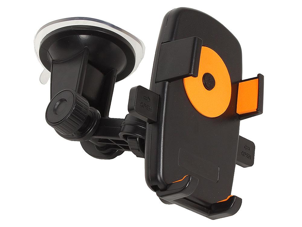 Автодержатель Perfeo-502 для смартфона до 5