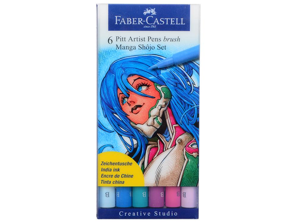 Faber-Castell faber castell ручка капиллярная ecco pigment 0 7 мм цвет чернил черный