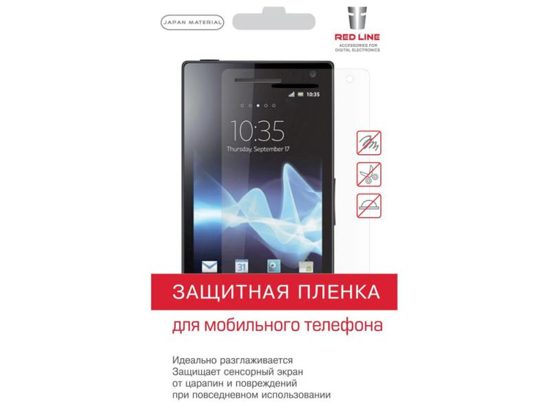 Пленка защитная Red Line для Asus ZenFone 2 ZE500CL стоимость