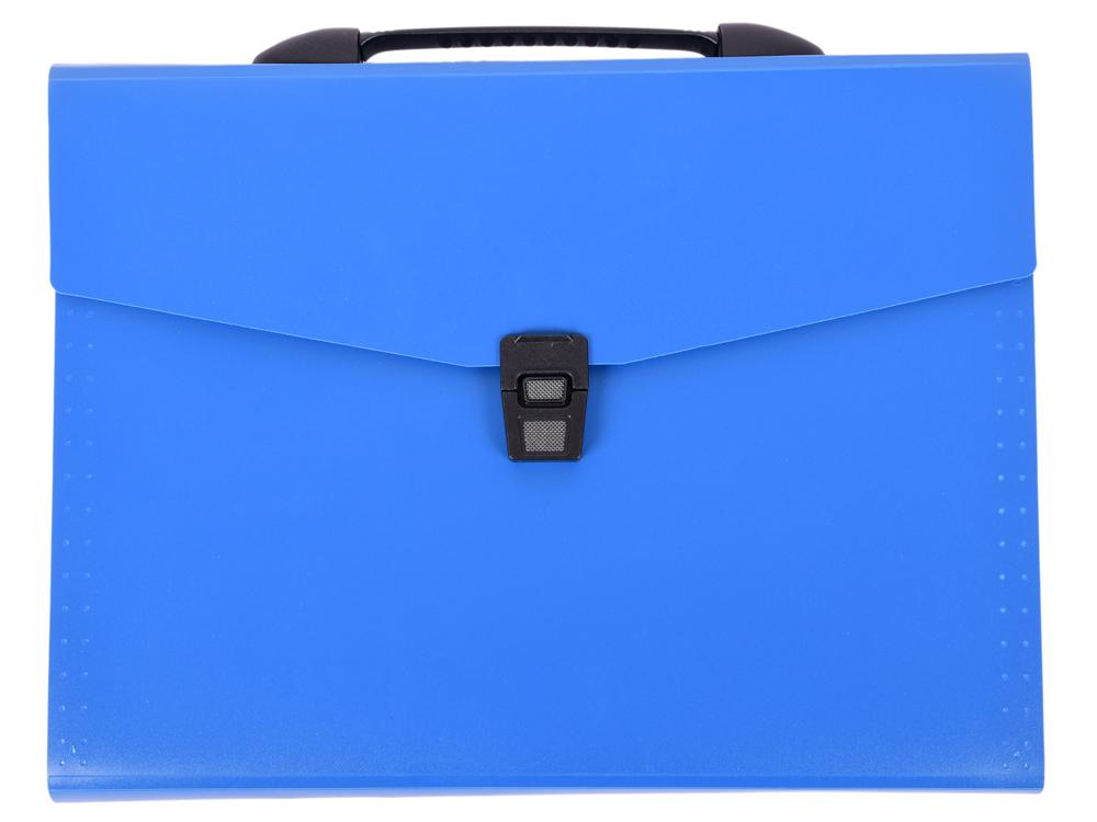 Папка - портфель с эргономичной ручкой на 13 отделений, синий цена и фото