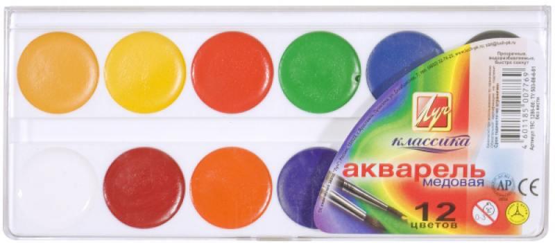 Акварель медовая КЛАССИКА, 12 цв., пл.коробка, без кисти акварель перламутрики 12цв без кисти