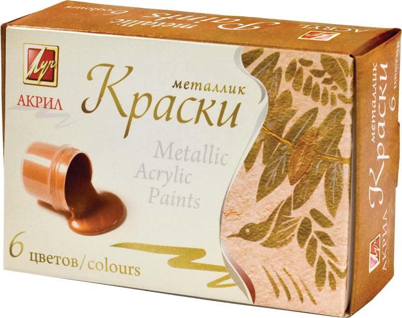 купить Акриловые краски Луч Металлик 6 цветов 22С1413-08 по цене 120 рублей