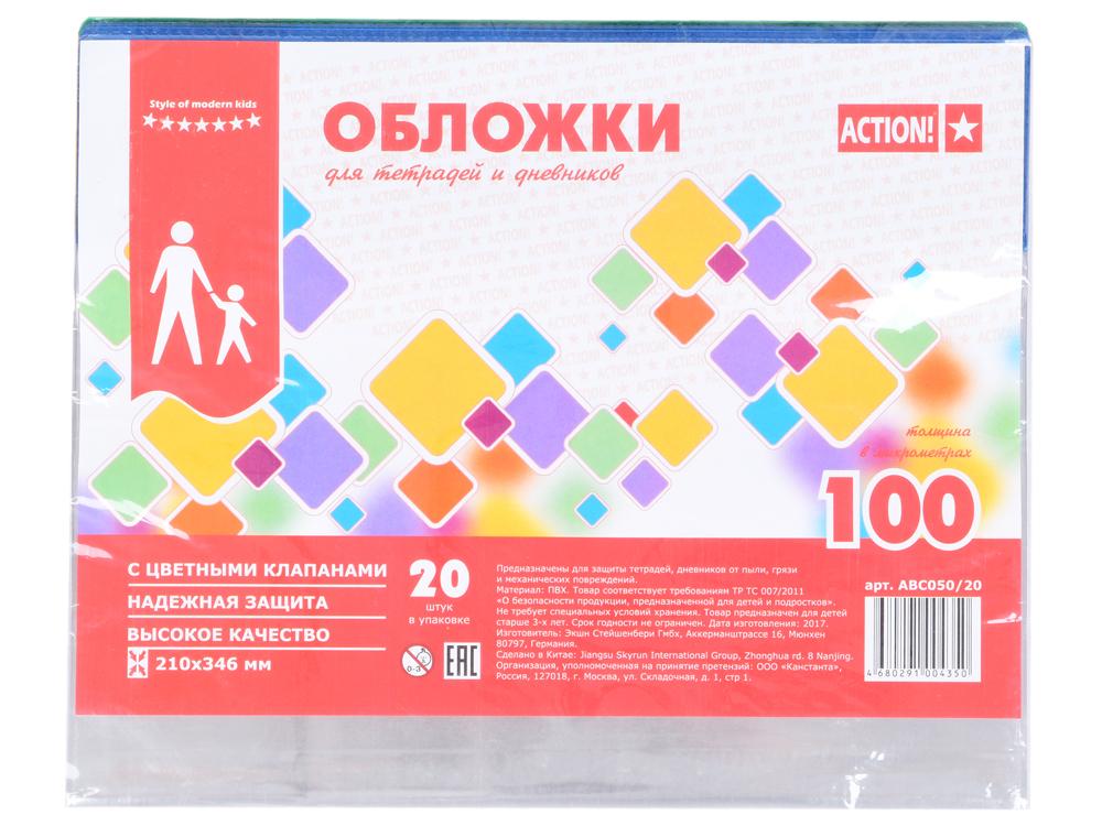 Картинка для Набор обложек для тетрадей и дневников с цветными клапанами, ПВХ, 100 мкм, 210х346, уп. 20 шт FDCO50