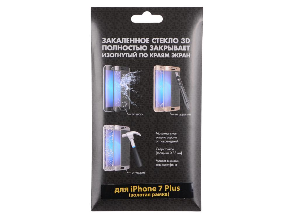 Закаленное стекло 3D с цветной рамкой (fullscreen) для iPhone 7 Plus DF iColor-10 (gold) защитное стекло 3d df icolor 12 для iphone 7 plus iphone 8 plus с цветной рамкой white