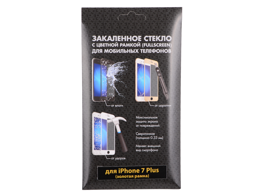 Закаленное стекло с цветной рамкой (fullscreen) для iPhone 7 Plus DF iColor-08 (gold) защитное стекло 3d df icolor 12 для iphone 7 plus iphone 8 plus с цветной рамкой white