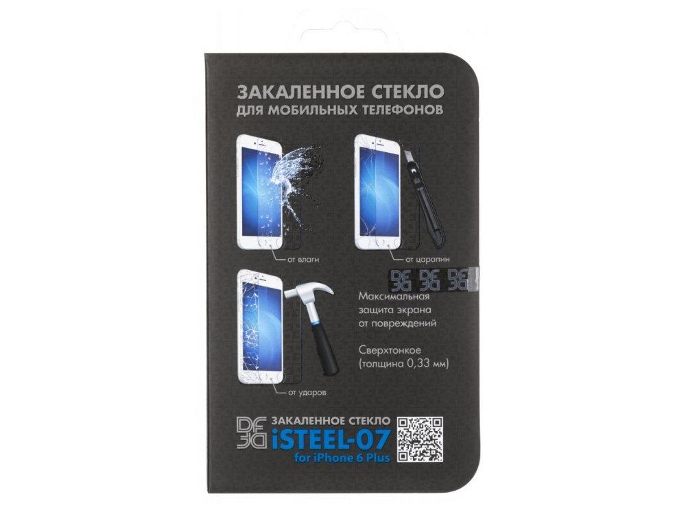 Закаленное стекло для iPhone 6 Plus/6S Plus DF iSteel-07 чехол аккумулятор df ibattery 21 для iphone 6s plus iphone 6 plus чёрный